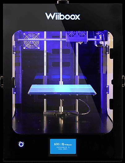 Wiibox 3D Printer
